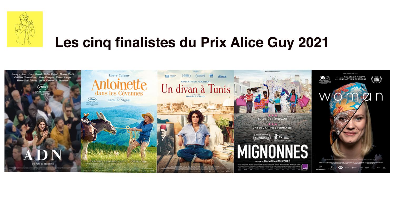 Les 5 finalistes du Prix Alice Guy 2021