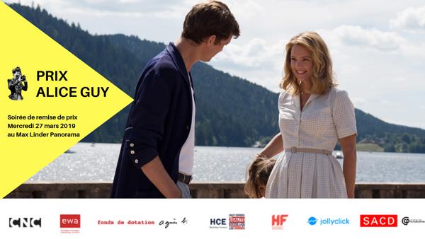 Prix Alice Guy 2019- prixaliceguy.com